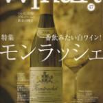 Winart japon