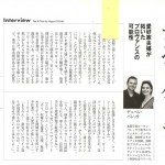 winart_japon_article
