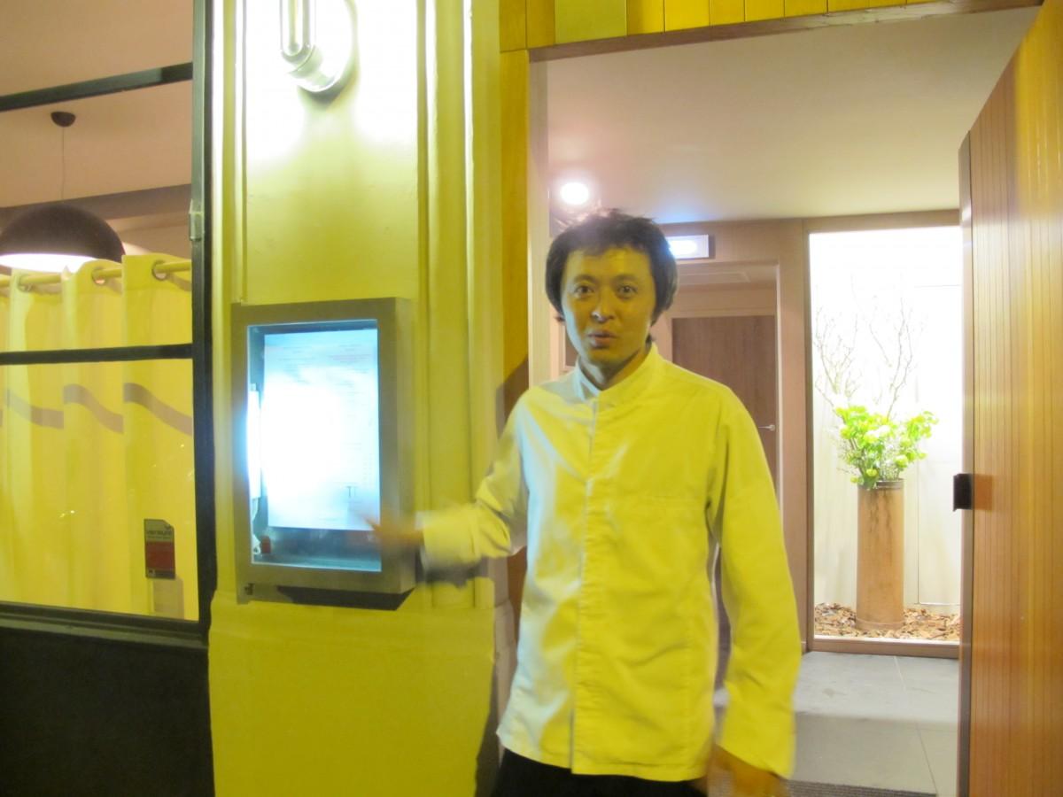 chef takano
